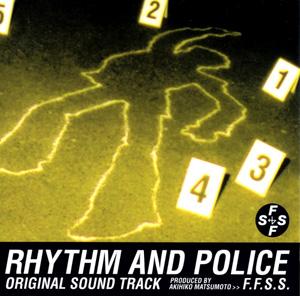 「踊る大捜査線」オリジナル・サウンドトラック RHYTHM AND POLICE