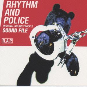 「踊る大捜査線」オリジナル・サウンドトラック2 RHYTHM AND POLICE/SOUND FILE