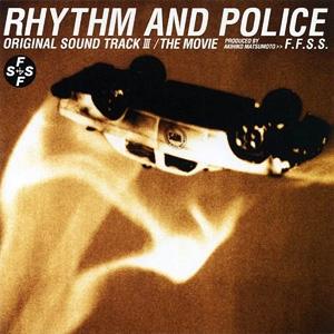 「踊る大捜査線」オリジナル・サウンドトラック3 RHYTHM AND POLICE/THE MOVIE