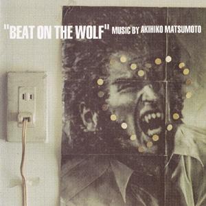 「蘇る金狼」オリジナル・サウンドトラック BEAT ON THE WOLF