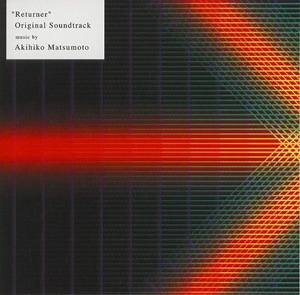 「リターナー」 オリジナル・サウンドトラック