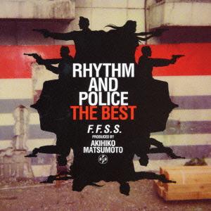 「踊る大捜査線」オリジナル・サウンドトラック・ベスト RHYTHM AND POLICE/THE BEST