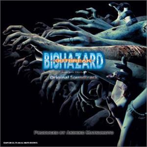 バイオハザード -アウトブレイク- オリジナルサウンドトラック