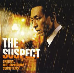 「容疑者 室井慎次」 オリジナル・サウンドトラック THE SUSPECT